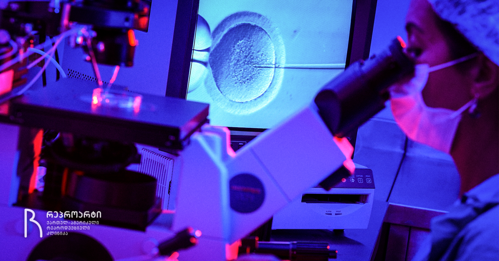 How embryos are treated at ReproART
